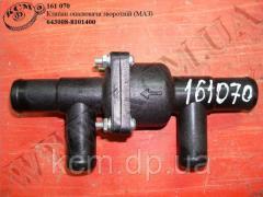 Клапан опалювача зворотній 643008-8101400, ...