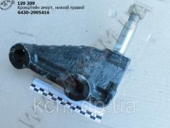 Кронштейн амортизатора нижн. прав. 6430-29054