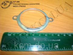 Пластина пильника важіля КПП 64221-1703323...