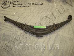 Ресора пер. 64221-2902012-05 (L=1910,  14...