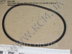 Прокладка фільтру ТОП 253112219 (118-124-36-2