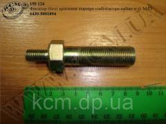 Болт шарніра стабілізатора кабіни н/з 6430-5001894 МАЗ, арт. 6430-5001894