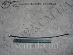 Повітропровід КПП 8.9565 (ЯМЗ-238ВМ,  -239)...