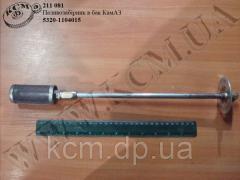 Паливозабірник в бак 5320-1104012 (500 л)