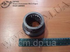 Муфта блокування МКД 53229-2409053 (Евро), арт. 53229-2409053