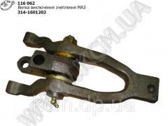 Вилка вимикання зчеплення 314-1601202 (КПП...
