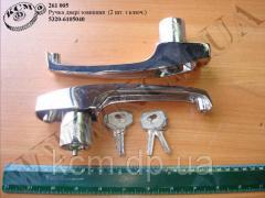 Ручка двері зовнішня 5320-6105040 (2 шт. з ключ.), арт. 5320-6105040