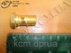 Болт трубки паливної 8.8991 (М14*1,5*25) ЯМЗ, арт. 2590149