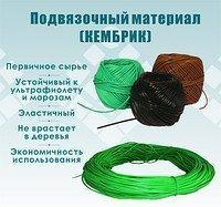 Пластиковая ПВХ Экстра подвязка
