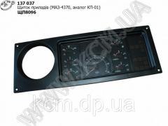 Щиток приладів ЩП8096 (МАЗ-4370, аналог КП-01) МАЗ, арт. ЩП8096
