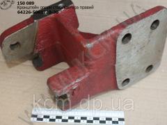 Кронштейн опори стабілізатора прав. 64226-5001720-30, арт. 64226-5001720-30
