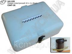 Омивач електричний в зб. СЭАТ26 (10 л), арт. СЭАТ-26