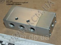 Клапан 12JS160T-1703052 (одинарний Н-подібний