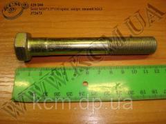Болт амортизатора нижн. 372673 (М16*1,5*110) МАЗ, арт. 372673