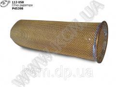 Сітка радіатора Р45398 КСМ, арт. Р45398
