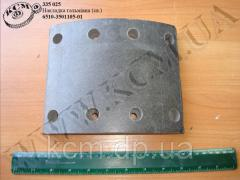 Накладка гальмівна 6510-3501105-01 (сверлена)