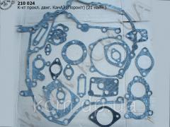 Р/к прокладок двигуна КамАЗ (пароніт, 21 найм.)