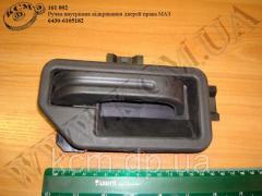 Ручка внутрішня відкривання дверей права 6430-6105182 МАЗ, арт. 6430-6105182