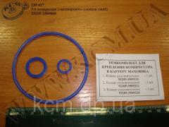 Р/к компресора 1-циліндрового 53205-3509009 (силікон синій), арт. 53205-3509009