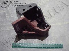 Кронштейн 6430-2809009 МАЗ, арт. 6430-2809009
