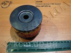 Елемент фільтру ГПК 4310-3407359-10 КамАЗ, арт. 4310-3407359-10