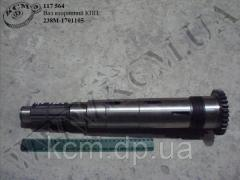 Вал вторинний 238М-1701105 КСМ,  арт....