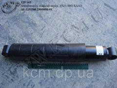 Амортизатор підвіски перед. А1-325/500.2905006-01 (325/500) БААЗ