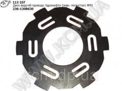Диск ведучій приводу гідромуфти 236-1308630 (зовн. пелюстки) ЯМЗ, арт. 236-1308630