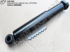 Амортизатор підвіски перед. 53212-2905006 (275/460), арт. 53212-2905006