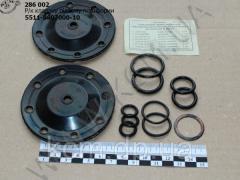 Р/к клапану підйому платформи 5511-8607000-10, арт. 5511-8607000-10