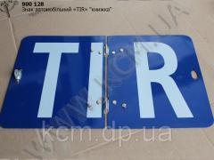 Знак автомобільний «TIR» (книжка)