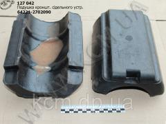 Подушка кронштейна пристрою сідельного 64221-2702090, арт. 64221-2702090