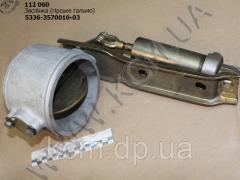 Заслінка 5336-3570010-03 (гірське гальмо), арт. 5336-3570010-03