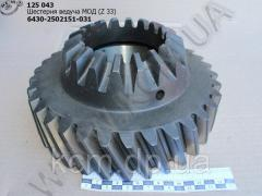 Шестерня ведуча МОД 6430-2502151-031 (18*33)...