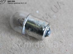 Лампа капотна А12-10