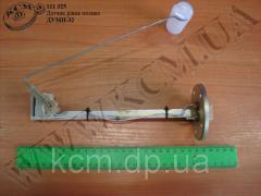 Датчик показника рівня палива ДУМП-32 (160л.), арт. ДУМП-32