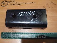 Кронштейн промопори 6312В5-2202087 МАЗ, ...