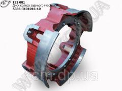 Диск колеса задн. 5336-3101016-10 (корона)...