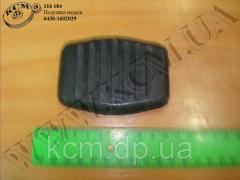 Подушка педалі 6430-1602029,  арт. 6430-16020