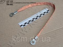 Дріт маси з наконечником ПМ-70С (L=700, косичка), арт. ПМ-70С