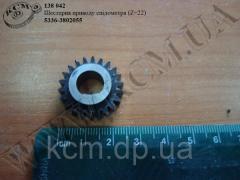 Шестерня приводу спідометра 5336-3802055 (Z=22) МАЗ, арт. 5336-3802055