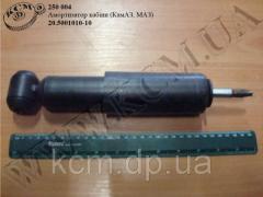 Амортизатор кабіни 20.5001010-10 (КамАЗ, МАЗ), арт. 20.5001010-10