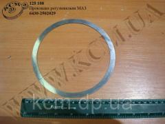 Прокладка регулювальна 6430-2502029 МАЗ, арт. 6430-2502029