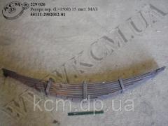 Ресора пер. 55111-2902012-01 (L=1500,  15...