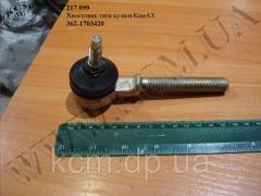 Хвостовик тяги куліси 362-1703420 КамАЗ, арт. 362-1703420
