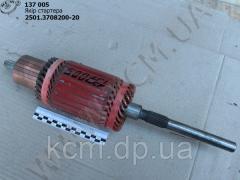 Якір стартера 2501.3708200-20 (455 мм.), арт.