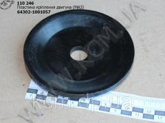 Пластина опори двигуна 64302-1001057 МАЗ, ...