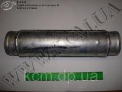 Труба підвідвідна до інтеркулера 5432А5-13230