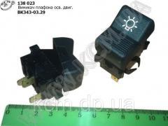 Вимикач плафона освітлення двигуна ВК343-03.29 (клавіша), арт. ВК343-03.29