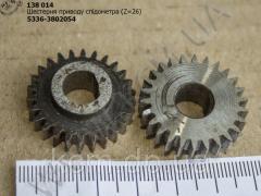 Шестерня приводу спідометра 5336-3802054 (Z=25) МАЗ, арт. 5336-3802054